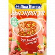 Быстросуп «Gallina Blanca» мясной с лапшой 15 г.