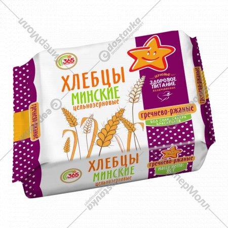 Хлебцы «Минские» гречнево - ржаные, 85 г.