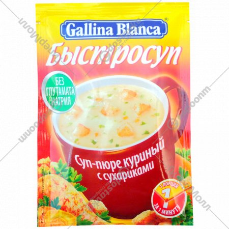 Быстросуп «Gallina Blanсa» куриный с сухариками 17 г.