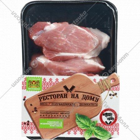 Полуфабрикат мясной из свинины «Шатобриан», 700 г.