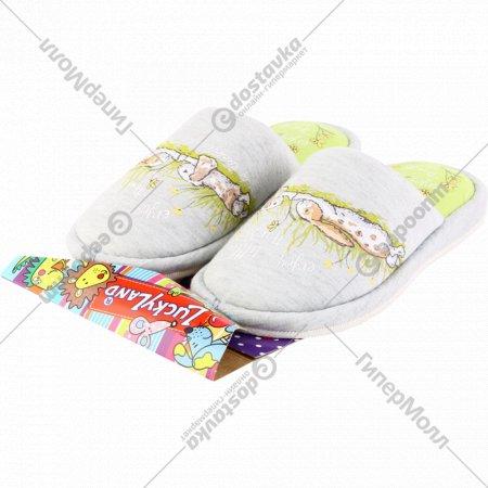 Обувь домашная «Lacky L» для девочек.