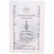 Капуста «Рубин МС» 0.3 г.