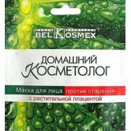 Маска «Домашний Косметолог» для лица с растительной плацентой 26 г.