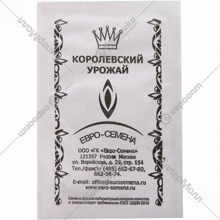 Капуста «Колобок F1» 0.1 г.
