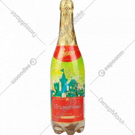 Напиток «Радуга» искристый, 1,1 л.