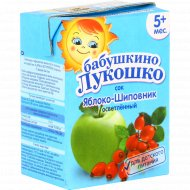 Сок яблоко-шиповник «Бабушкино лукошко» осветленный, 200 мл.