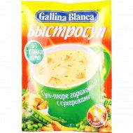 Быстросуп «Gallina Blanca» гороховый с сухариками 17г.