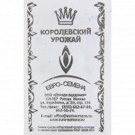Капуста «Слава 1305» 0.5 г.