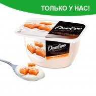 Продукт творожный «Даниссимо» c карамелью и крошкой, 6.9%, 130 г.