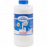 Молоко ультрапастеризованное «Твоя кружка» 3.9%, 850 мл