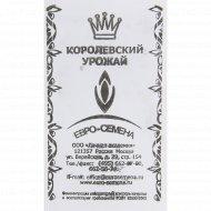 Капуста «Цезар брокколи» 0.3 г.