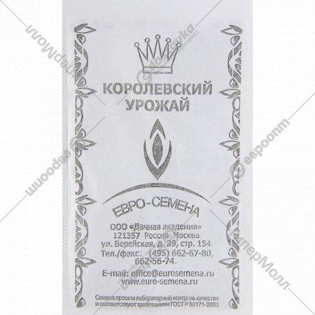 Морковь «Нантская 4» 2 г.