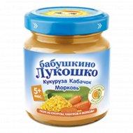 Пюре «Бабушкино Лукошко» кукуруза, кабачок и морковь, 100 г.