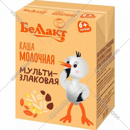 Каша молочная «Беллакт» мультизлаковая, 207 г.