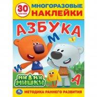 Раскраска развивающая «Азбука. Ми-Ми-Мишки» с многоразовыми наклейками.