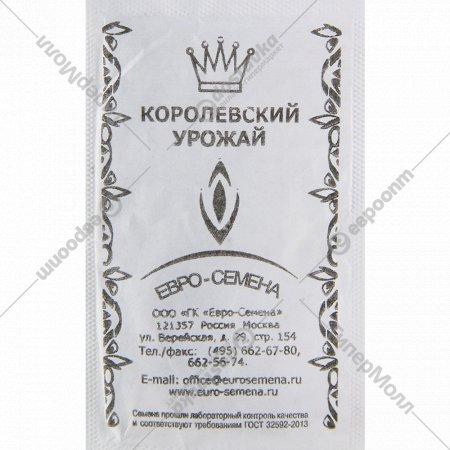Морковь «Рогнеда» 2 г.