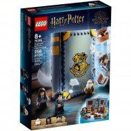 Конструктор «LEGO» Harry Potter, Урок заклинаний