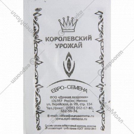 Морковь «Самсон» 0.5 г.