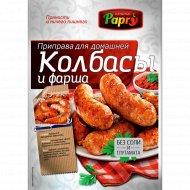 Приправа для домашней колбасы «Papry» 35 г.