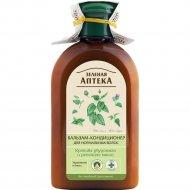 Бальзам-кондиционер «Зеленая аптека» крапива и репейное масло, 300 мл