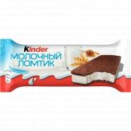Пирожное «Kinder» молочный ломтик, 28 г.
