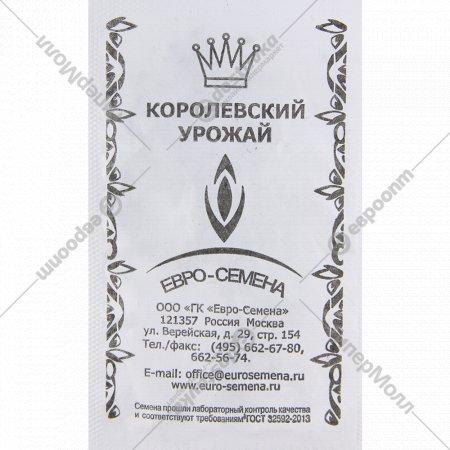 Лук «Русский зимний батун» 1 г.
