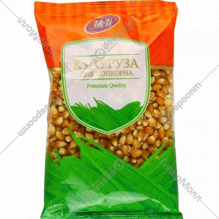 Кукуруза для попкорна