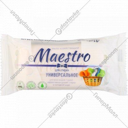 Мыло хозяйственное «Maestro» универсальное, 125 г.
