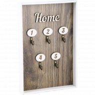 Ключница «Home» пять крючков, 30х20х3 см.
