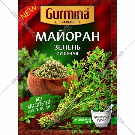 Зелень сушеная майоран «Papry» 12 г.
