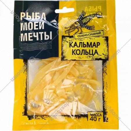 Кальмар «Рыба моей мечты» солено-сушеный, 40 г.