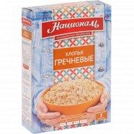 Хлопья гречневые «Русский завтрак» 400 г.
