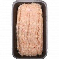 Фарш мясной «Экстра» трумф 1 кг., фасовка 0.7-0.9 кг