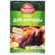 Приправа для курицы «Лидские приправы» 30 г.