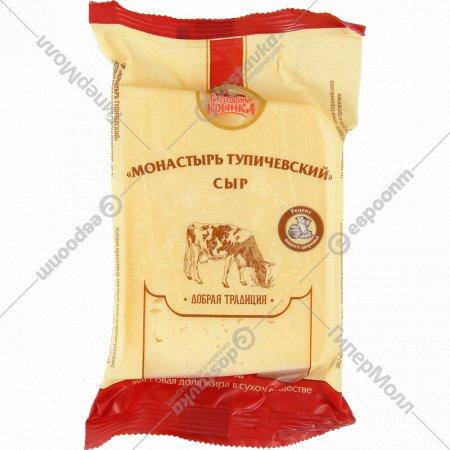 Сыр «Монастырь Тупичевский» 45%, 180 г.