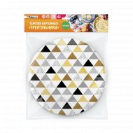 Одноразовые тарелки «Paterra» треугольники, 6 шт.