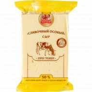 Сыр «Сливочный особый» 50%, 180 г.