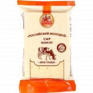 Сыр «Российский молодой» 50%, 180 г.