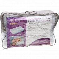 Подушка для отдыха с эффектом памяти, 50х31см.
