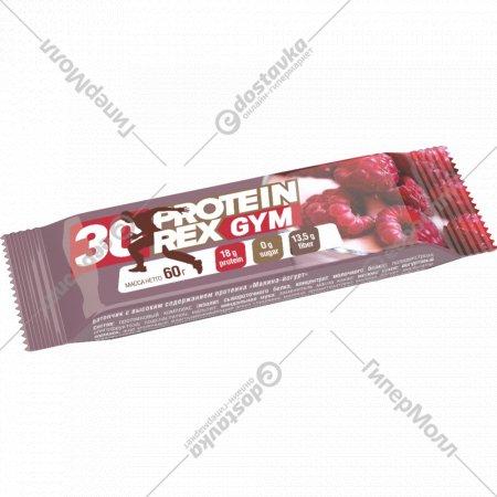 Батончик «Protein Rex» малина-йогурт, 60 г.