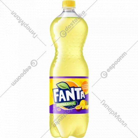 Напиток «Fanta» мараканас, 1.5 л.