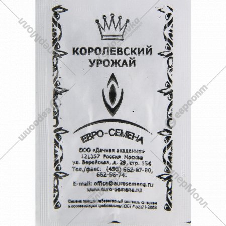 Арбуз «Астраханский» 10 шт.