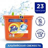 Капсулы для стирки «Tide» Альпийская свежесть, 23x25.2 г