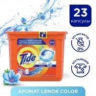 Капсулы для стирки «Tide» с ароматом Lenor, 23x25.2 г