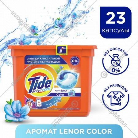 Капсулы для стирки «Tide» Все в 1 PODs, с ароматом Lenor, 23 шт.