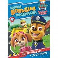 Раскраска «Щенячий патруль» с многоразовыми наклейками.