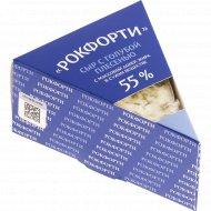 Сыр с голубой плесенью «Рокфорти» 55%, 1 кг., фасовка 0.16-0.18 кг