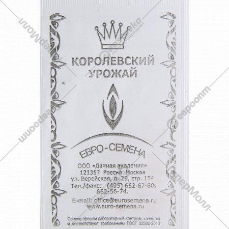 Перец «Богатырь» сладкий, 0.3 г.