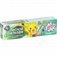 Детская зубная паста «Лесной бальзам» ягодный взрыв, 50 мл.