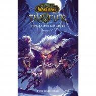 Книга «World of WarCraft. Traveler: Извилистый путь».